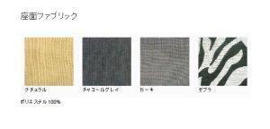 画像4: パンチェア ウォルナット無垢 4色