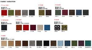 画像2: wn sofa 2P F-Type WNソファ 二人掛け ファブリック 60色