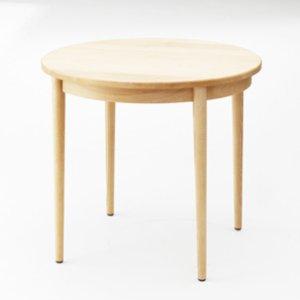 画像1: Karl dining round 84 table