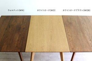 画像2: カーゴテーブル ホワイトオーク無垢材ブラウン 150