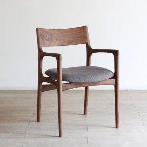 画像1: New Soar Chair Arms ソアーアームチェア ウォールナット