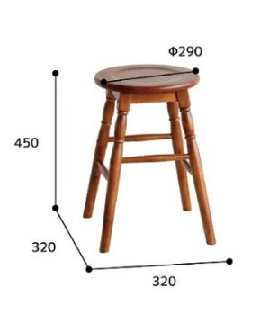 画像3: hommage Low Stool ローツール sh450