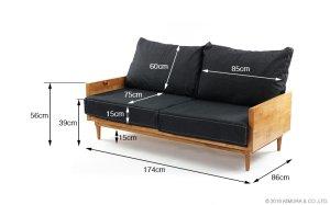 リジッドデニム ライノ家具