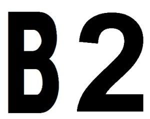画像1: B2 ランク送料