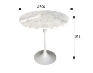 LINA Side Table リナ サイドテーブル 500 ライノ家具店