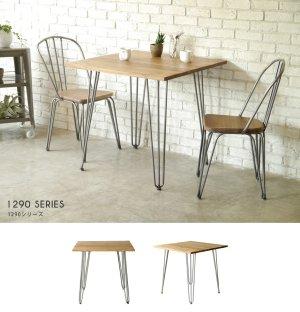 1290 TABLE テーブル ライノ家具店
