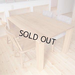 画像1: Den DiningTable -デン ダイニングテーブル-